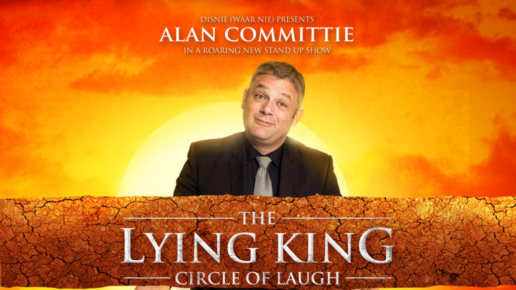 The Lying King Alan Commitie